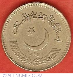 Image #1 of 2 Rupees 1998
