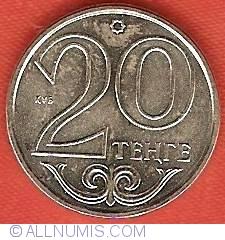 Image #2 of 20 Tenge 2011