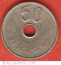 Image #2 of 50 Yen 1974 (Year 49)