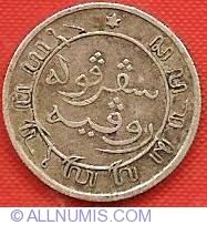Image #1 of 1/10 Gulden 1901