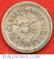 Image #1 of 1/10 Gulden 1913