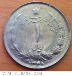1 Rial 1949 (sh1328)