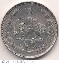 Imaginea #1 a 5 Rials 1949 (SH1328)