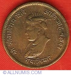 1/2 Anna 1942 (VS1999)