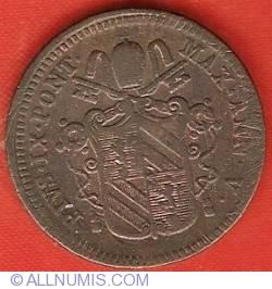 Image #1 of 1/2 Baiocco 1850 (V)