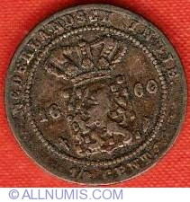 Image #2 of 1/2 Cent 1860