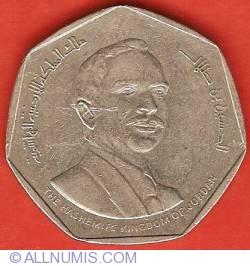 Imaginea #1 a 1/2 Dinar 1980 (AH1400) - 1400th Anniversary of Hjira