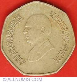 Imaginea #1 a 1/2 Dinar 1996 (AH1416)