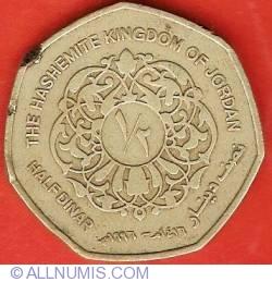 Imaginea #2 a 1/2 Dinar 1996 (AH1416)