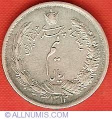 Image #2 of 1/2 Rial 1933 (SH1312)