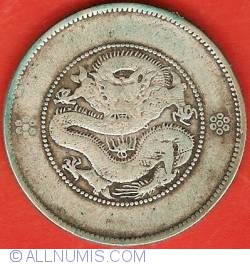 Image #2 of 50 Cents ND (1911-1915)