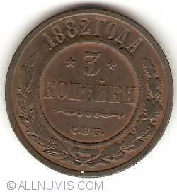 Image #2 of 3 Kopeks 1882