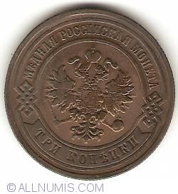 Image #1 of 3 Kopeks 1882