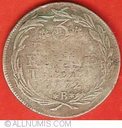 Image #2 of 1/3 Reichsthaler 1772 B