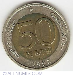 Image #1 of 50 Roubles 1992 Л
