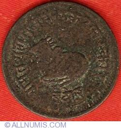 Image #1 of 1/4 Anna 1886 (VS1943)