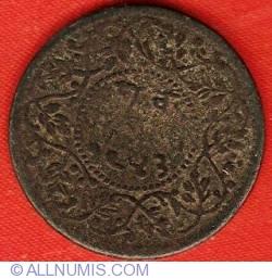 Image #2 of 1/4 Anna 1886 (VS1943)