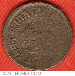 Image #1 of 1/4 Anna 1887 (VS1944)