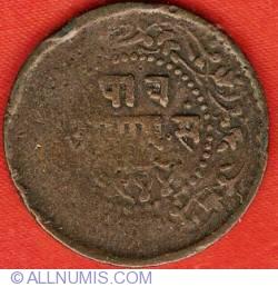 Image #2 of 1/4 Anna 1887 (VS1944)