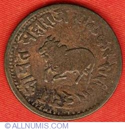 Image #1 of 1/4 Anna 1888 (VS1945)