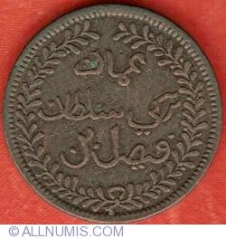 Image #2 of 1/4 Anna 1897 (AH 1315)
