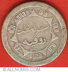 Image #1 of 1/4 Gulden 1915