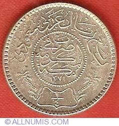 Imaginea #2 a 1/4 Riyal 1954 (AH1374)
