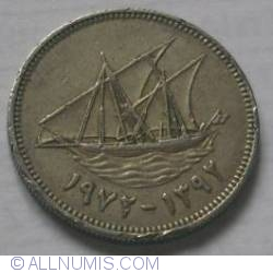 Image #2 of 20 Fils 1972 (AH 1392) (١٣٩٢ - ١٩٧٢)
