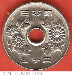 Image #1 of 50 Yen 1989 (Year 1)