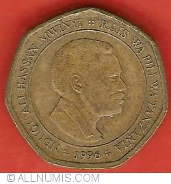 Image #1 of 50 Shilingi 1996