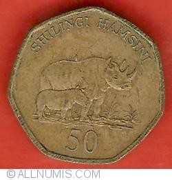 Image #2 of 50 Shilingi 1996
