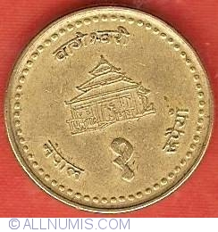 Image #2 of 1 Rupee 1998 (VS2055)