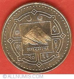 Imaginea #2 a 2 Rupees 2006 (VS2063)