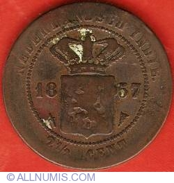 Image #1 of 2-1/2 Cents 1857