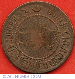 Image #2 of 2-1/2 Cents 1857