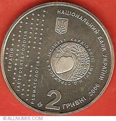 Ukraine 2 Hryvni 2006 UNC Mykola Strazhesko Medical scientist Lemberg-Zp