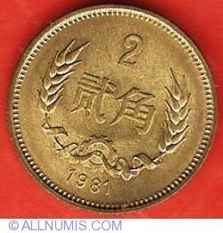 Image #2 of 2 Jiao 1981