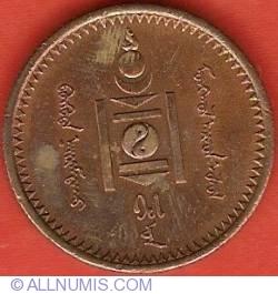 Image #1 of 2 Mongo 1925 (AH15)