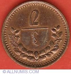 Image #2 of 2 Mongo 1925 (AH15)