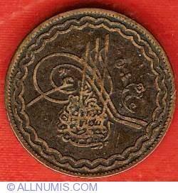 2 Pai 1911 (AH1329/1)