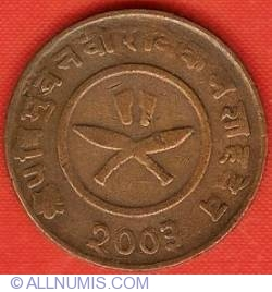2 Paisa 1946 (VS2003)