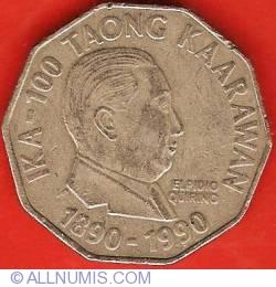 Imaginea #1 a 2 Piso ND (1991) - Elpidio Quirino