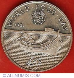 Imaginea #2 a 2 Pounds 1981 - World Food Day