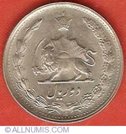 Image #1 of 2 Rials 1962 (SH1341)