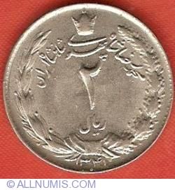 Image #2 of 2 Rials 1962 (SH1341)