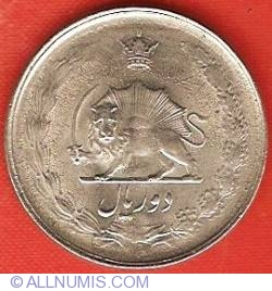 Imaginea #1 a 2 Rials 1976 (MS2535) - 50th Anniversary of Pahlavi rule