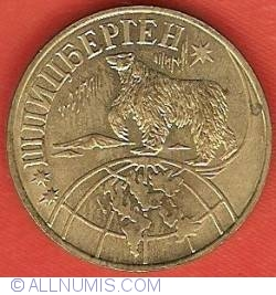Image #1 of 2 Roubles 1998