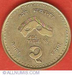 2 Rupees 1997 (VS2054) - Visit Nepal '98
