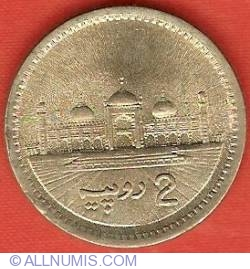 Image #2 of 2 Rupees 1999