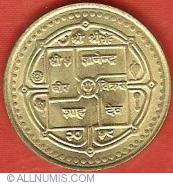 Image #1 of 2 Rupees 2001 (VS2058)